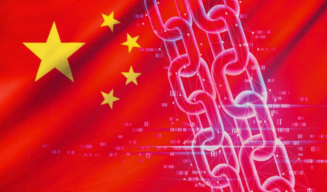 Çin CBDC Konusunda Sona Geldi