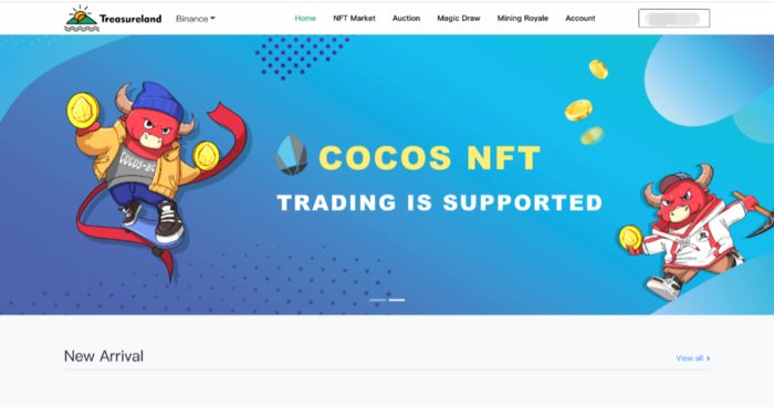cocos-bcx, Cocos-BCX ve DEGO Treasureland Mall, NFT İçin Anlaştılar