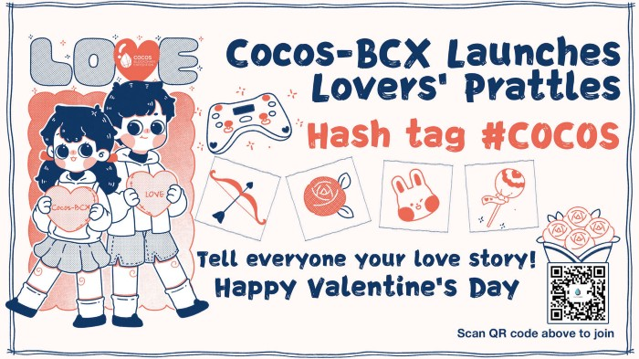 Airdrop, 【Airdrop】 Cocos-BCX Sevgililer Günü Hediye Kutlaması ile sevginizi gösteriyor