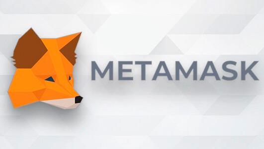 MetaMask Nedir?