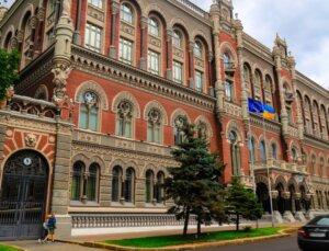 Ukrayna Merkez Bankası Blockchain Geliştiricisi İlanı Verdi