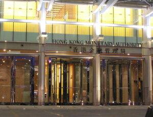 Hong Kong, CBDC Hakkındaki Araştırmasını Yayınladı